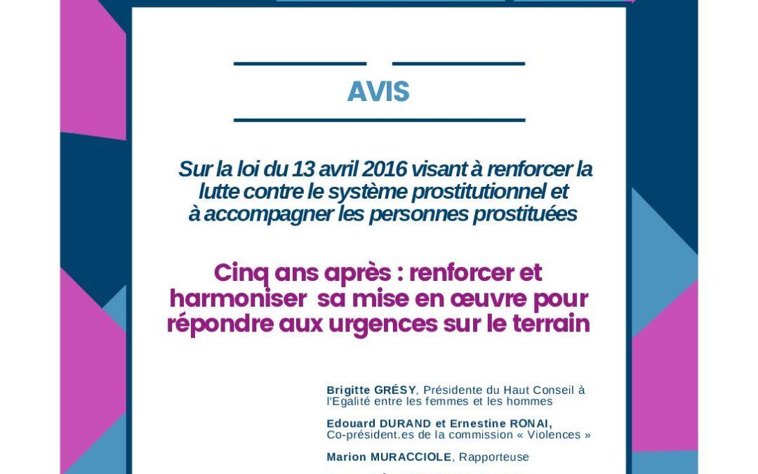 Avis sur la loi du 13 avril 2016 visant à renforcer la lutte contre le système prostitutionnel